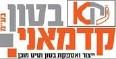 לוגו בטון דקמאני
